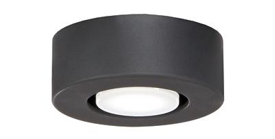 Casafan Eco Neo II luz en2